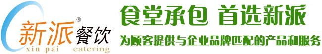 乐动体育 直播app承包,首选新派LD乐动体育网址!